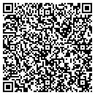 QR-код с контактной информацией организации ТЖК, ТОО