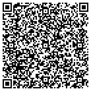QR-код с контактной информацией организации Алма Билд, ТОО