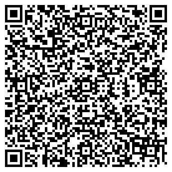 QR-код с контактной информацией организации Рубеж 1972, ТОО