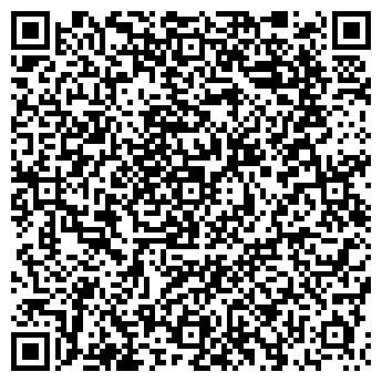 QR-код с контактной информацией организации Экотон, Компания