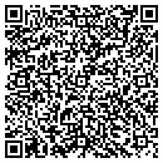 QR-код с контактной информацией организации Темко С, ТОО