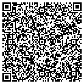 QR-код с контактной информацией организации Куралбай, ИП