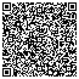 QR-код с контактной информацией организации Гермес VV, ТОО