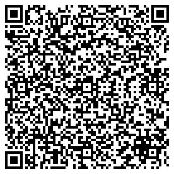 QR-код с контактной информацией организации Дока Сталь, ТОО