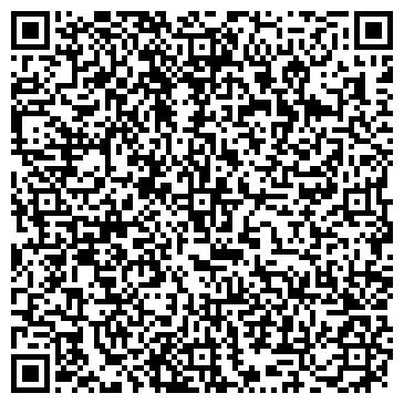 QR-код с контактной информацией организации АСК-консалтинг, ТОО