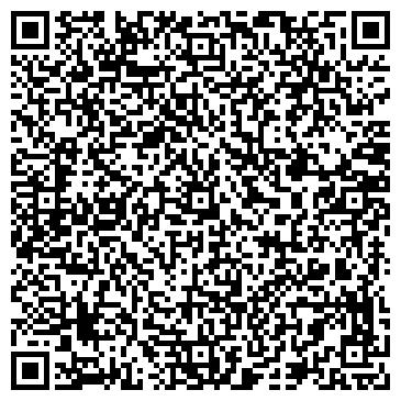 QR-код с контактной информацией организации z.kz (з.кз), ТОО
