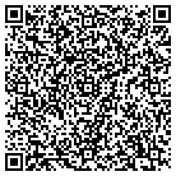 QR-код с контактной информацией организации Костанайская прядильно-трикотажная фабрика, ТОО