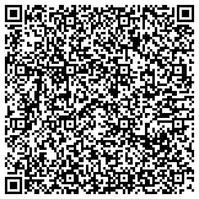 QR-код с контактной информацией организации Kaz Company Universal Materials (Каз Компани Юниверсал Материалс), ТОО