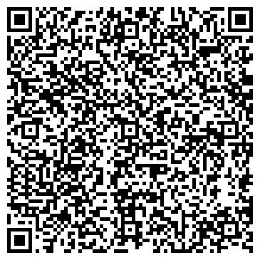 QR-код с контактной информацией организации Geostar (Геостар), ТОО
