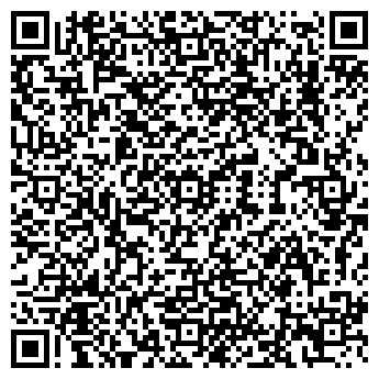 QR-код с контактной информацией организации Профессионал, ТОО