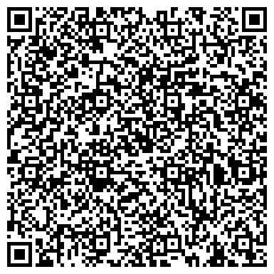 QR-код с контактной информацией организации Специализированное предприятие по обработке камня, ТОО