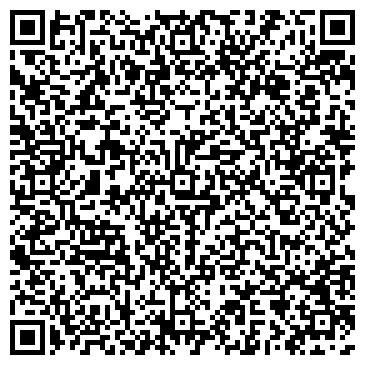 QR-код с контактной информацией организации Cosa Nostra (Коза Ностра), ТОО