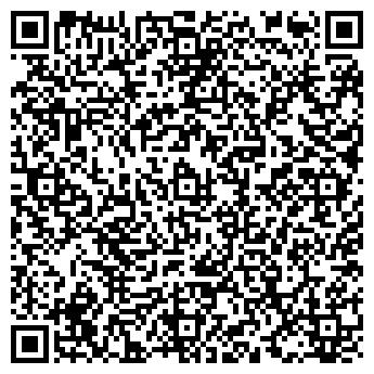 QR-код с контактной информацией организации Глобал Машинери, ТОО