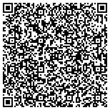 QR-код с контактной информацией организации Спецтехника КЗ Алматы, ТОО