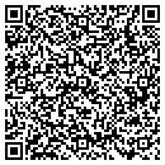 QR-код с контактной информацией организации Исагожаева, ИП