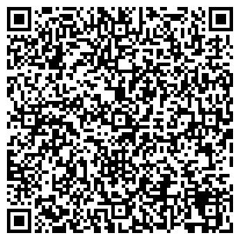 QR-код с контактной информацией организации СпецАгроПрофиль, ЧТУП