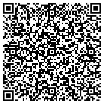 QR-код с контактной информацией организации AMS Казахстан,ТОО