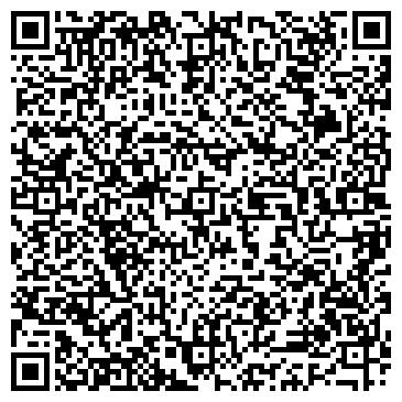 QR-код с контактной информацией организации TinEl ImpEx (ТинЕл ИмпЕкс), ТОО