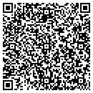 QR-код с контактной информацией организации УРАЛЕЦ