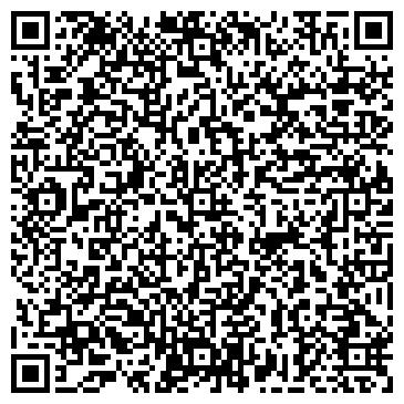QR-код с контактной информацией организации Строительная Техника и Материалы, УПП