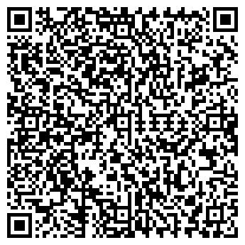 QR-код с контактной информацией организации Скандза, ЧТУП