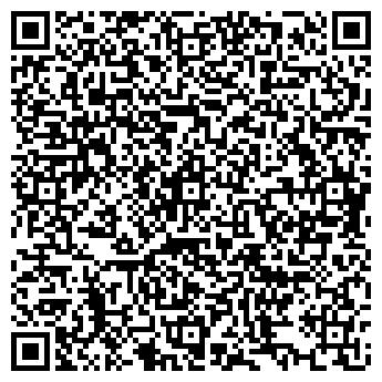 QR-код с контактной информацией организации Ер-Кыран, ТОО