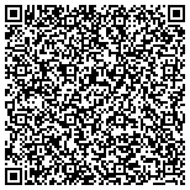 QR-код с контактной информацией организации УК-Арсенал, ТОО
