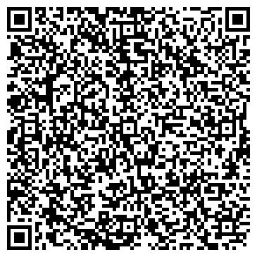 QR-код с контактной информацией организации Спецтехника KZ, ТОО