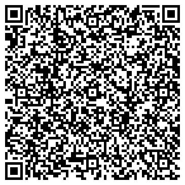 QR-код с контактной информацией организации Торговая компания КАМАЗ, ТОО