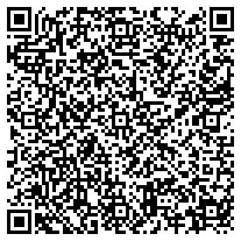 QR-код с контактной информацией организации ЕДИНСТВО-2