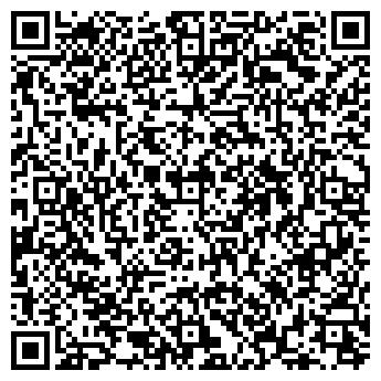 QR-код с контактной информацией организации Север-Инжиниринг, ТОО