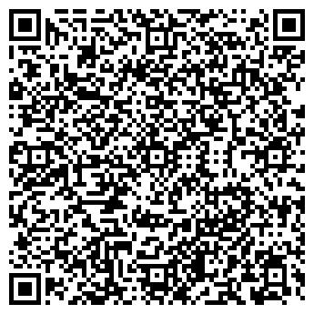 QR-код с контактной информацией организации Легмаш, ТОО