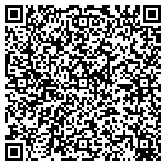 QR-код с контактной информацией организации СЗАО