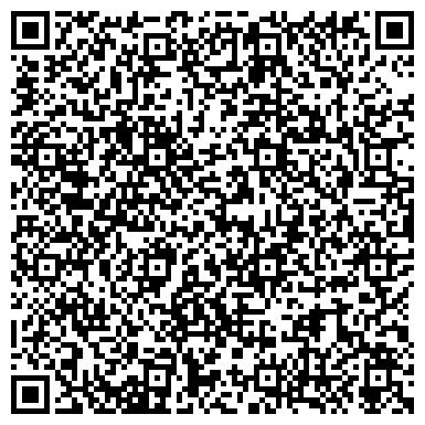 QR-код с контактной информацией организации Корпорация Олжа, ТОО