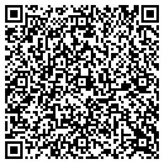 QR-код с контактной информацией организации УГЛЕРОД