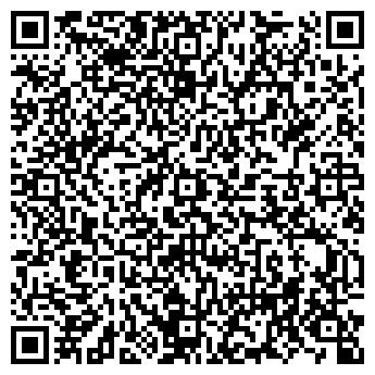 QR-код с контактной информацией организации Пулихово, CООО
