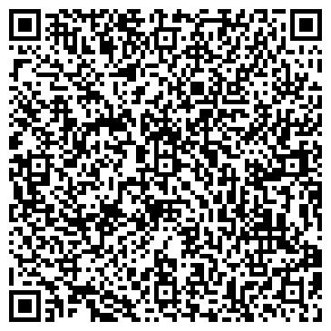QR-код с контактной информацией организации АСТ, ТОО