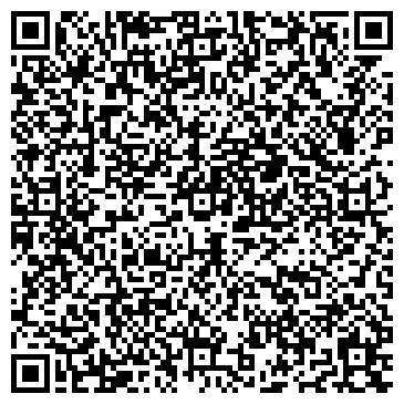 QR-код с контактной информацией организации Денхолм Жолдас, ТОО