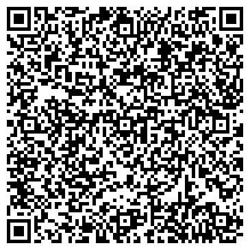 QR-код с контактной информацией организации Техмашкомплект 21 век, ТОО