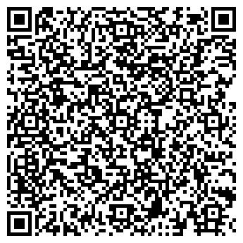 QR-код с контактной информацией организации Спецтехстрой, ТОО
