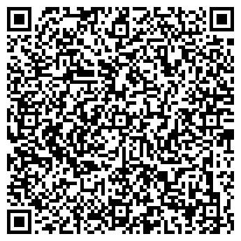 QR-код с контактной информацией организации Молдир Транс Групп, ТОО