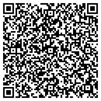 QR-код с контактной информацией организации УНИСТРОЙ