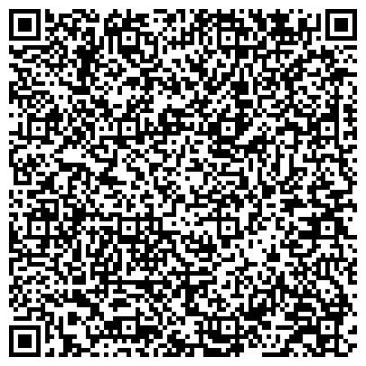 """QR-код с контактной информацией организации Субъект предпринимательской деятельности Интимные товары от секс шопа """"More Amore"""""""