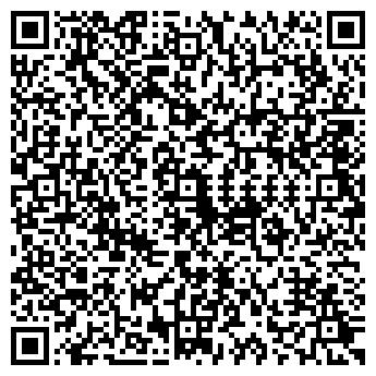 QR-код с контактной информацией организации АЛЮМ РЕТЕК 92 СПК