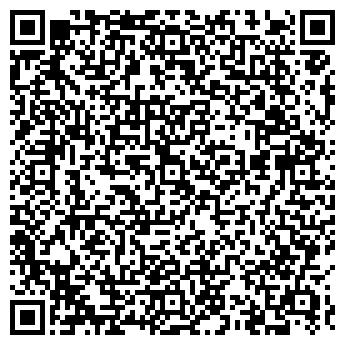 """QR-код с контактной информацией организации ООО """"Антакарана"""""""