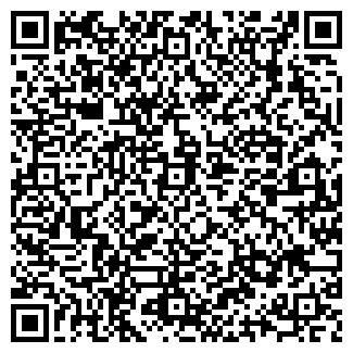 QR-код с контактной информацией организации Плитка Сумы, Частное предприятие