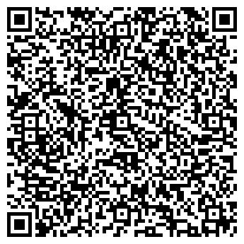 QR-код с контактной информацией организации АЛЮМТИРОС