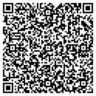 """QR-код с контактной информацией организации ООО """"ГОРПРОМ"""""""