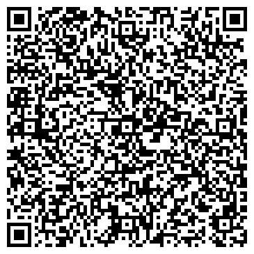 """QR-код с контактной информацией организации ТОО """"TAMOZ machinery"""""""