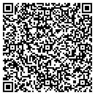 QR-код с контактной информацией организации Белгидросила